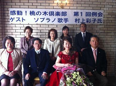 momonokireikai2013.2.7.jpg
