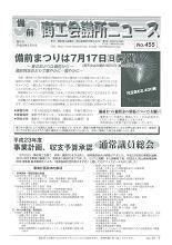 news20110511.jpg