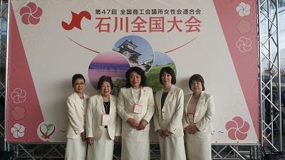 石川全国大会2.jpg