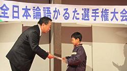 2012taikai_img02.jpg